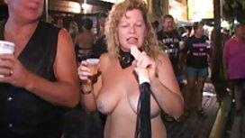 Sex im Hof. jung alt sex video